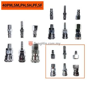 PROTIMA 40PM,40SM,40PH,40SH,40PF,40SF Air Coupler Hi Cupla Plug Socket Connector 1/2 Inch