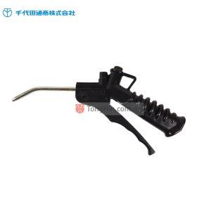 """CHIYODA BG-50 Pneumatic Blow Gun Japan 1/4"""""""