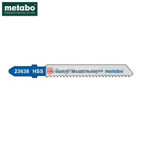 Metabo 5 Jigsaw Blades T118B, Metal, Classic 51/2.0MM 623638000