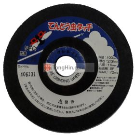 4'' Kuretoishi Tentoumushi Norflex Flexible Disc (100 x 3 x 16 mm 36BF)