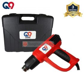 QNINE Q9 QET2000HAG Hot Air Heat Gun Kit 2000W (600 degrees)