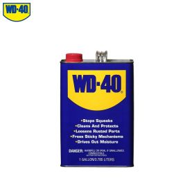 WD-40 Multi-Use Product 1 Gallon Bulk