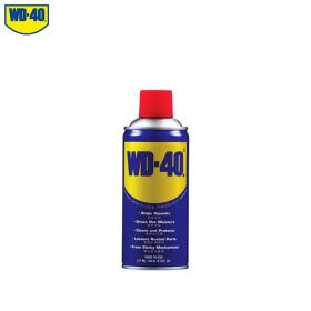 WD-40 Multi-Use Product 277ml Aerosol