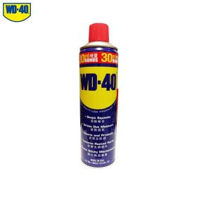 WD-40 Multi-Use Product 412ml Aerosol