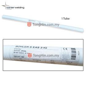 BOHLER Stainless Steel ER308L GTAW Welding TIG Filler Rod 1.6mm / 2.0mm / 2.4mm / 3.2mm x 1 meter (5kg)