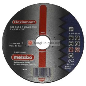 5'' Metabo Cutting Disc 16732 (125 x 2.5 x 22.23 A30R BF/41) (For Steel)
