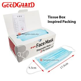 GOODGUARD 3-PLY Disposable Face Mask Non Woven with Ear Loop (50pcs/Box) CE Marked