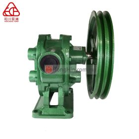 HERCHUAN A06 CU1-050 Gear Pump Belt Type Oil Pump 2""