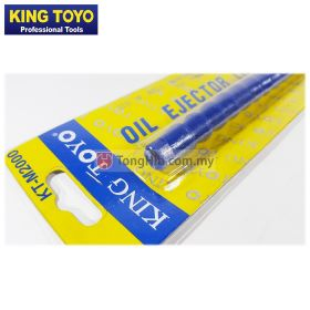 "KING TOYO KT-M2000 Oil Ejector Line 1/4"" (Adjustable Coolant Hose)"