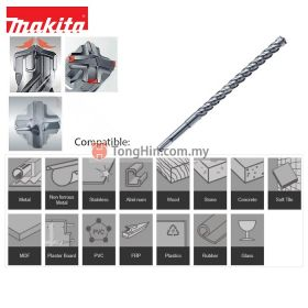 MAKITA B-11760 SDS-Plus Nemesis Drill Bit 7 x 160/100mm