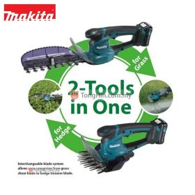 """MAKITA UH201DWAX 12V Max Cordless Hedge Trimmer with Grass Shear 200mm (7-7/8"""") with 2.0AH Battery and Charger"""