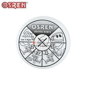 OSREN Super Strength Industrial Hand Gel 500g