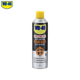 WD-40 Specialist Fast Acting Degreaser 450ml Aerosol