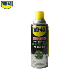 WD-40 Specialist Fast Drying Contact Cleaner 360ml Aerosol