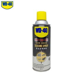 WD-40 Specialist Food Grade Silicone Spray 360ml