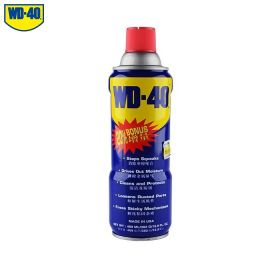 WD-40 Multi-Use Product 469ml Aerosol