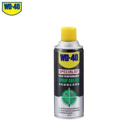 WD-40 Specialist High Performance Spray Grease 360ml