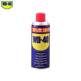 WD-40 Multi-Use Product 333ml Aerosol